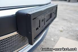Рамка-перевертыш в Tuning-market