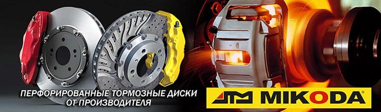 Вентилируемые тормозные диски (спортивные диски) в Tuning-market