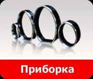 Кольца на приборы в Tuning-market Молдова